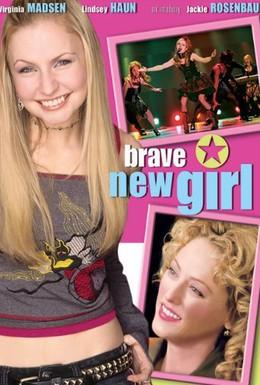 Постер фильма Смелая новая девушка (2004)