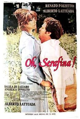 Постер фильма О, Серафина! (1976)
