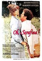 О, Серафина! (1976)