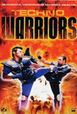 Постер фильма Технобойцы (1998)