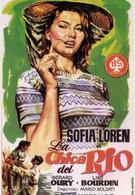 Женщина с реки (1954)