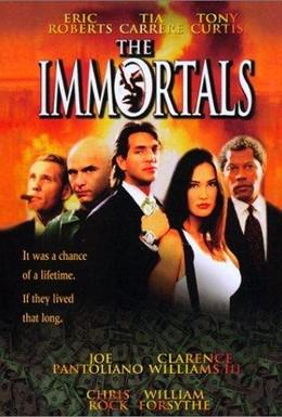 Постер фильма Бессмертные (1995)