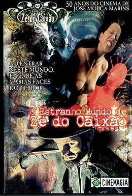 Постер фильма Странный мир Зе-из-гроба (1968)