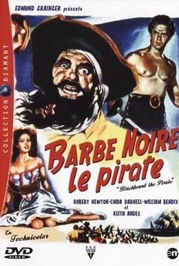 Постер фильма Пират Черная борода (1952)