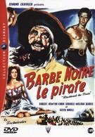 Пират Черная борода (1952)