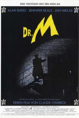 Постер фильма Доктор М (1990)