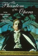 Призрак оперы (1990)