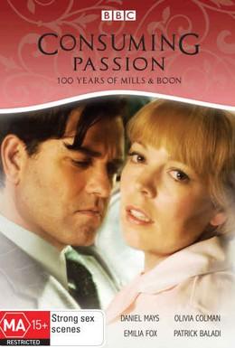 Постер фильма Пылая страстью (2008)