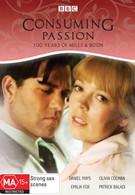Пылая страстью (2008)
