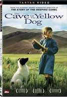 Пещера желтого пса (2005)
