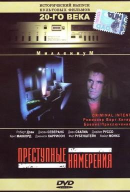 Постер фильма Преступные намерения (1992)