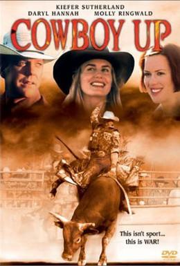 Постер фильма Огненный ринг (2001)