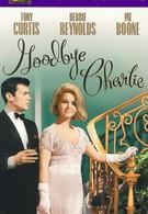 До свидания, Чарли (1964)