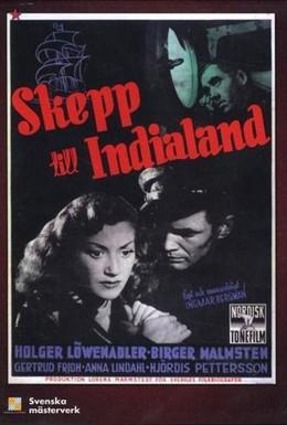Постер фильма Корабль идет в Индию (1947)