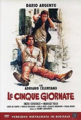 Постер фильма Пять дней (1973)