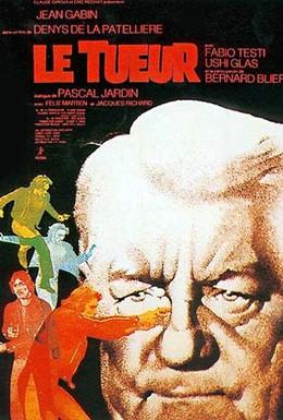 Постер фильма Убийца (1972)