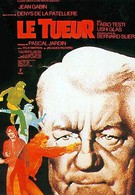 Убийца (1972)