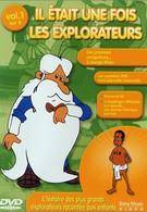 Жили-были... искатели (1996)