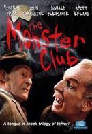 Клуб монстров (1981)