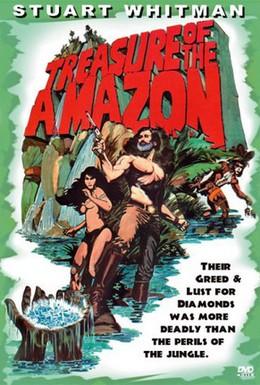 Постер фильма Сокровища Амазонки (1985)