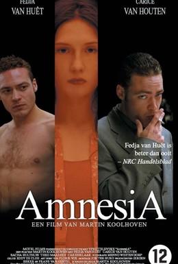 Постер фильма Амнезия (2001)