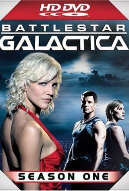 Постер фильма Звездный крейсер Галактика: Сопротивление (2006)