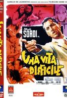 Трудная жизнь (1961)