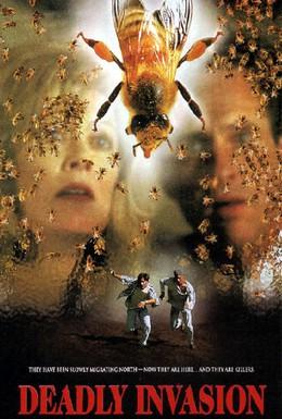 Постер фильма Смертельное вторжение: Кошмар пчел-убийц (1995)