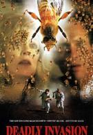 Смертельное вторжение: Кошмар пчел-убийц (1995)