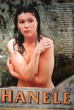 Постер фильма Ганеле (1999)