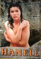 Ганеле (1999)