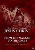 От яслей до креста или Иисус из Назарета (1912)