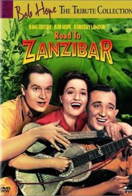 Постер фильма Дорога на Занзибар (1941)