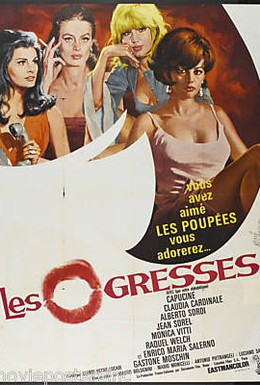 Постер фильма Феи (1966)