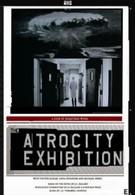 Выставка жестокости (2000)