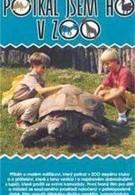 Его я встретил в зоопарке (1994)