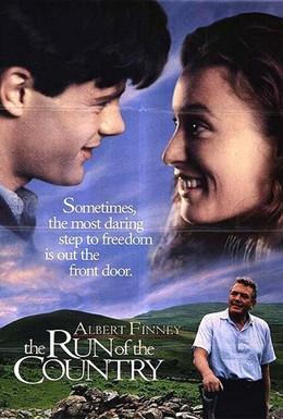Постер фильма Побег из страны (1995)