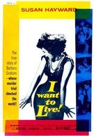 Я хочу жить! (1958)