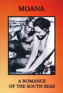 Постер фильма Моана (1926)