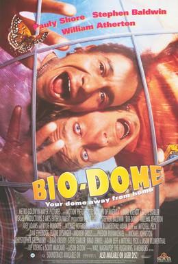 Постер фильма Био-Дом (1996)