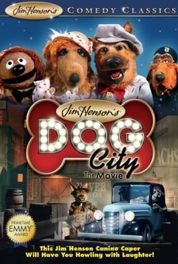 Постер фильма Город собак (1992)