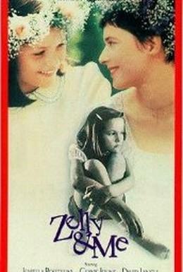 Постер фильма Зелли и я (1988)