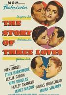 Три истории любви (1953)