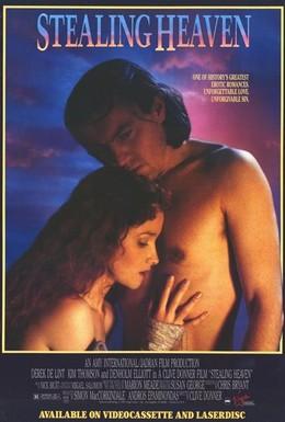 Постер фильма Похищенный рай (1988)