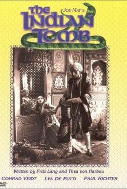 Постер фильма Индийская гробница (1921)