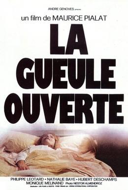 Постер фильма Открытая пасть (1974)