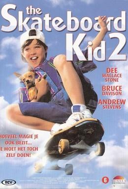 Постер фильма Скейтборд 2 (1995)
