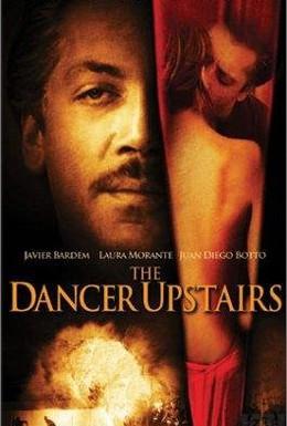 Постер фильма Танцующая наверху (2002)