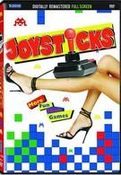 Игрушки (1983)