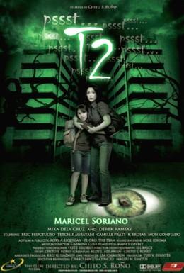 Постер фильма Т2 (2009)